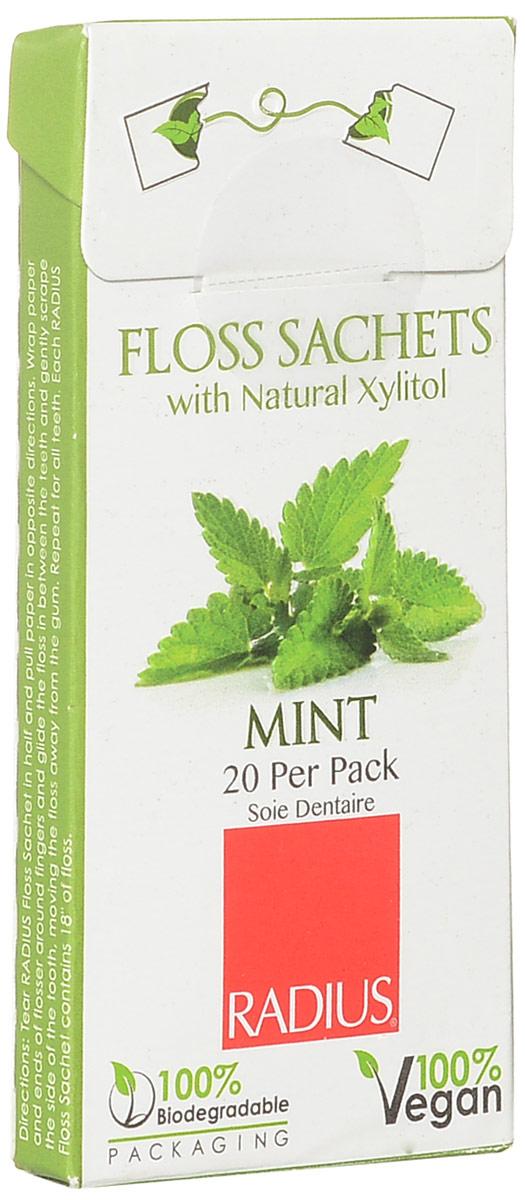 Radius Нить зубная со вкусом мяты в одноразовых упаковках (20 шт.) Floss Sachets Vegan Xylitol Mint 20 pack
