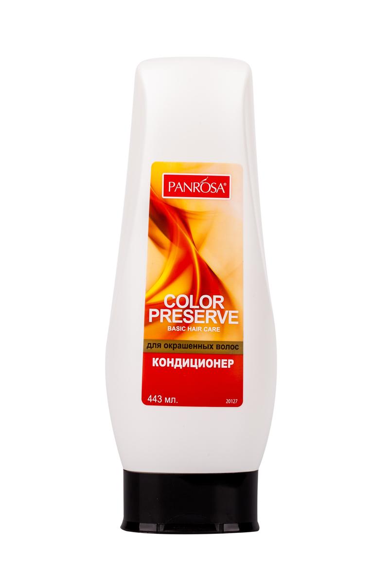 Кондиционер для волос Panrosa Для окрашенных волос 443мл201279