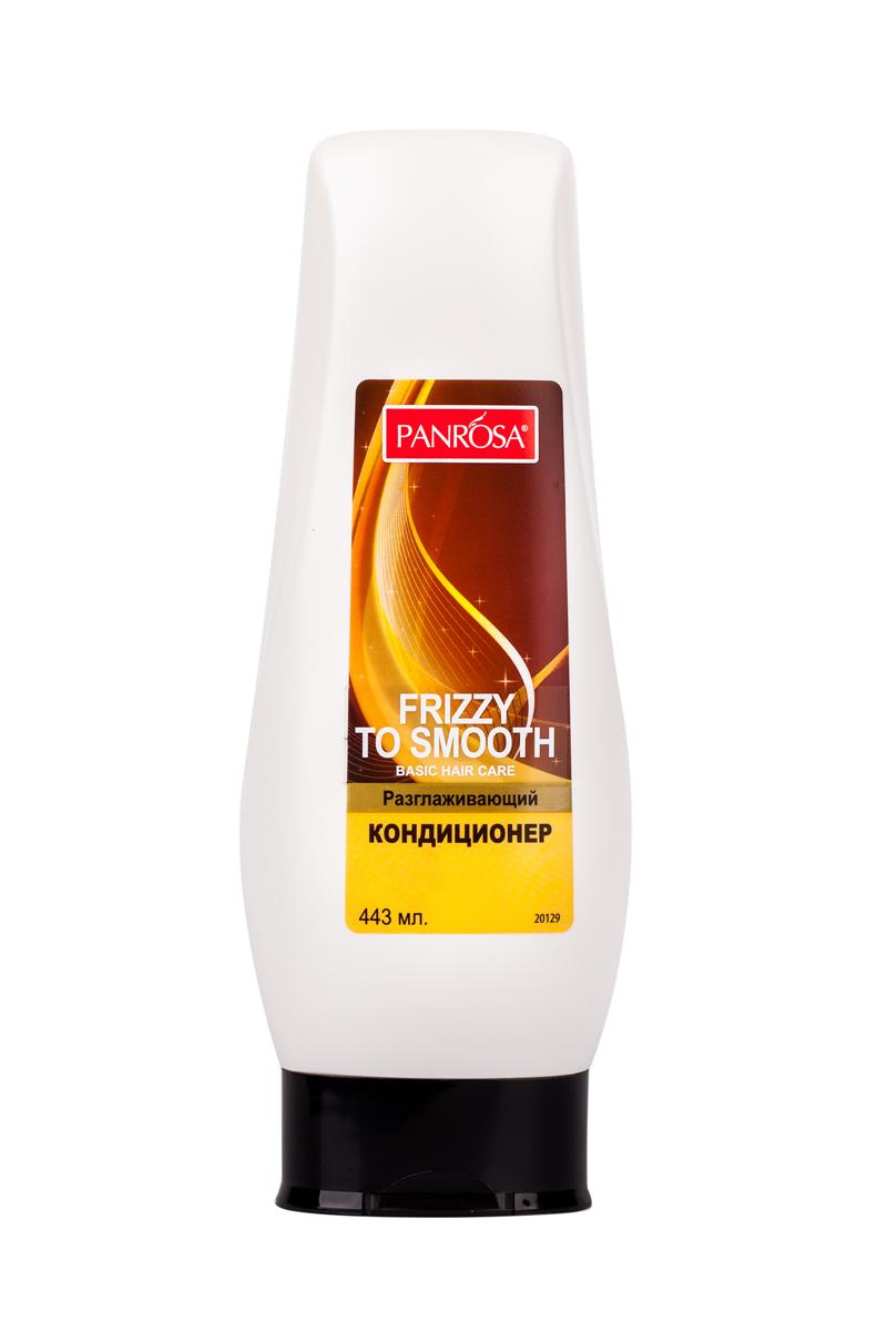 Кондиционер для волос Panrosa Разглаживающий 443мл201293