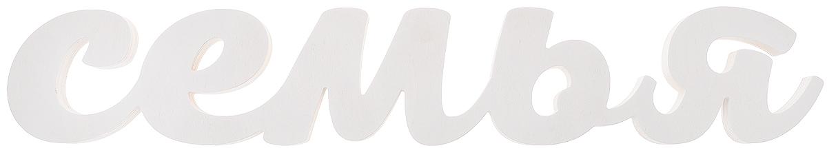 Табличка декоративная Magellanno Семья, цвет: белый, 79 х 13 смDEC011WДекоративная табличка Magellanno Семья, выполненная из фанеры, идеально подойдет к интерьерам в стиле лофт, прованс, кантри, тем самым украсив любую комнату в вашем доме. А также табличка Оранжевый Слоник Семья способна дополнить вашу фотосессию в день свадьбы, придав ей оригинальности и смысла. Размер таблички: 79 х 13 см. Толщина таблички: 1,8 см.