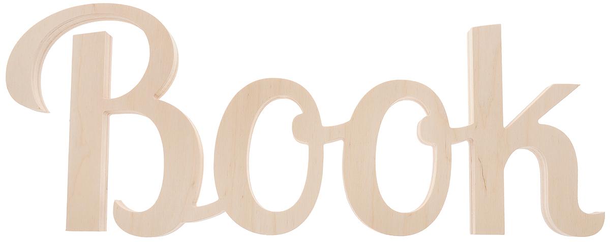 Табличка декоративная Magellanno Book1, некрашеная, 46 х 18 смDEC006FДекоративная табличка Magellanno Book1, выполненная из фанеры, идеально подойдет к интерьерам в стиле лофт, прованс, шебби-шик, тем самым украсив любую комнату в вашем доме. Именно такие уютные и приятные мелочи позволяют называть пространство, ограниченное четырьмя стенами, домом. Размер таблички: 46 х 18 см. Толщина таблички: 1,8 см.