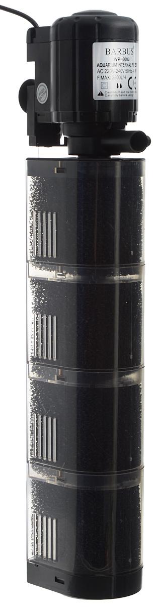 Фильтр внутренний аквариумный Barbus WP-6002, камерный, 2800 л/ч, 40 ВтFILTER 018Внутренний фильтр Barbus WP-6002 камерного типа с повышенной мощностью и сложной системой фильтрации идеально подходит для больших аквариумов и аквариумов с плотным населением рыб. Универсален в использовании количества ступеней. Возможно использовать камеру под засыпку био-наполнителем. Подходит для пресной и соленой воды. Мощность: 40 Вт. Напряжение: 220-240В. Частота: 50/60 Гц. Производительность: 2800 л/ч. Рекомендуемый объем аквариума: 300-500 л.