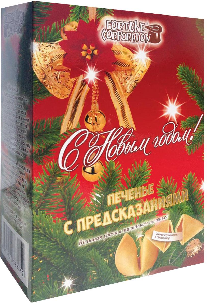 Печенье с новогодними предсказаниями