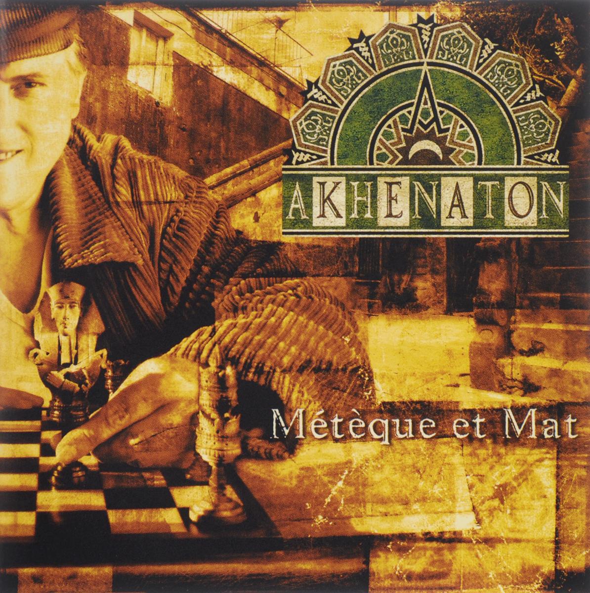 Издание содержит 20-страничный иллюстрированный буклет с текстами песен на французском языке.
