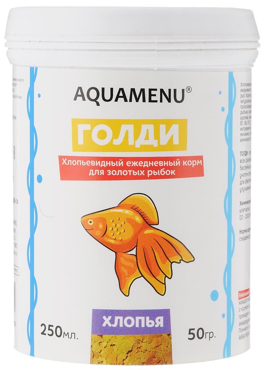 Корм Aquamenu Голди, для золотых рыбок, 250 мл (50 г)00000001134Хлопьевидный корм Aquamenu Голди предназначен для ежедневного кормления большинства видов аквариумных рыб. Корм производится по современной технологии из натуральных продуктов животного и растительного происхождения методом инфракрасной сушки. Связующие ингредиенты делают корм более экзотичным, ограничивая вымывание питательных веществ, аминокислот и витаминов во время пребывания в воде. Рецепт корма составлен с учетом специфических потребностей золотых рыбок для обеспечения правильного обмена веществ и улучшения их окраски. Состав: рыбная, пшеничная, соевая, травяная и водорослевая мука, крапива, микроэлементы, витамины A, B1, B2, B3, B4, B5, B6, B7, B8, B12, C, D3, E, K, H и специальные добавки. Товар сертифицирован.