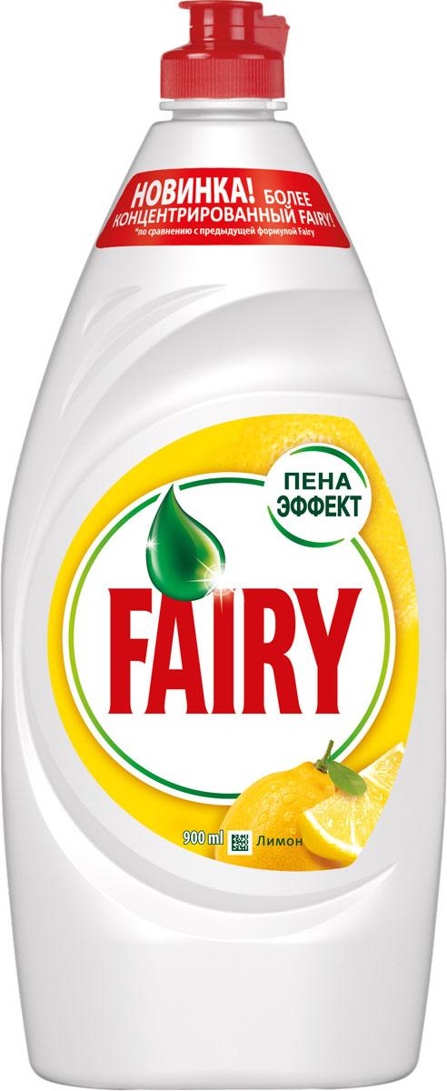 Средство для мытья посуды Fairy Сочный лимон, 900 млFR-81563003Всего одна капля нового, более концентрированного Fairy сможет отмыть целый горы грязной посуды. Тарелки, стаканы, кастрюли и сковородки - формула Fairy с легкостью удалит даже самые сложные загрязнения с любой поверхности без особых усилий. А еще с Fairy Вы экономите, так как его хватает в 2 раза больше. Выберите свой аромат: Сочный Лимон, Апельсин и Лимонник, Зеленое Яблоко в размерах в ассортименте. В 2 раза больше чистой посуды. Новинка - более концентрированный Fairy Попробуйте новинку Fairy для ручного мытья посуды. Новая, более концентрированная формула с Пена-Эффектом глубоко проникает в жир и расщепляет его изнутри, позволяя отмыть до 2х раз больше посуды. А активные компоненты настолько эффективны, что запросто растворят жир даже в холодной воде. Fairy - безопасный продукт, разработанный в европейском научно исследовательском центре (Brussels Innovation Centre) и полностью соответствующий ГОСТу РФ, и полностью смывается с посуды. Основные преимущества: • Отмывает в 2 раза...