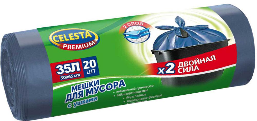 Мешки для мусора Celesta, 35 л, 20 шт, с ушками4479В 3 раза прочнее стандартного мешка; увеличенный полезный объем; при проколе мешок не рвется и не расползается