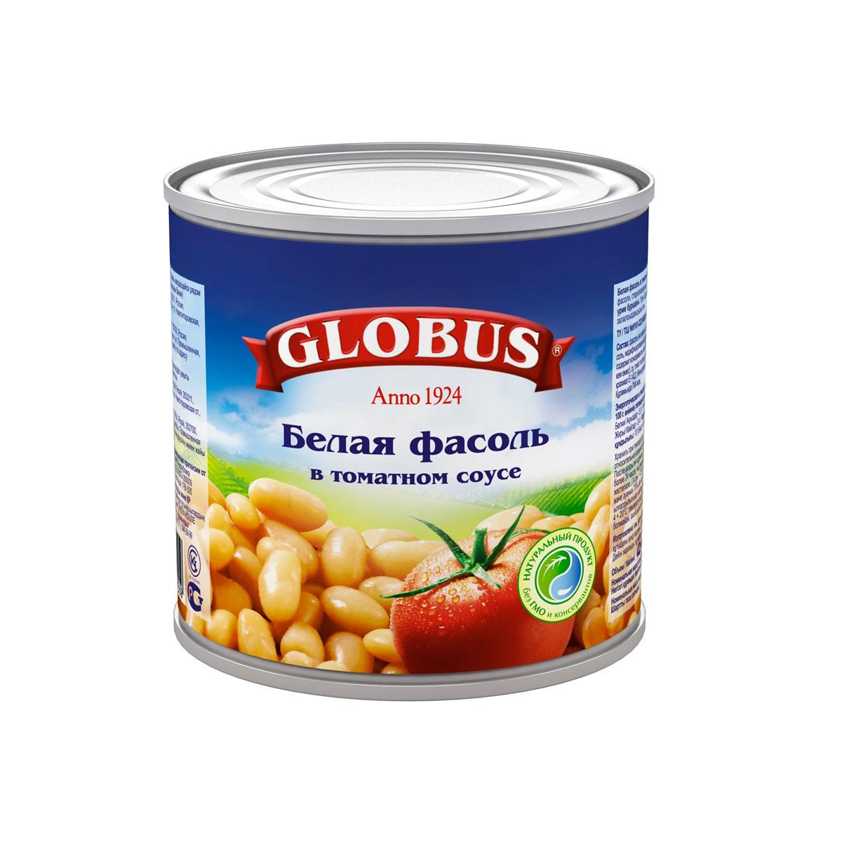 Globus белая фасоль в томатном соусе, 400 г4807Белая фасоль содержит в легкоусвояемой форме немало питательных веществ. Она прекрасно сочетается с помидорами и чесноком, свежими травами, сливками, маслом, бараниной, зелеными овощами и чили.