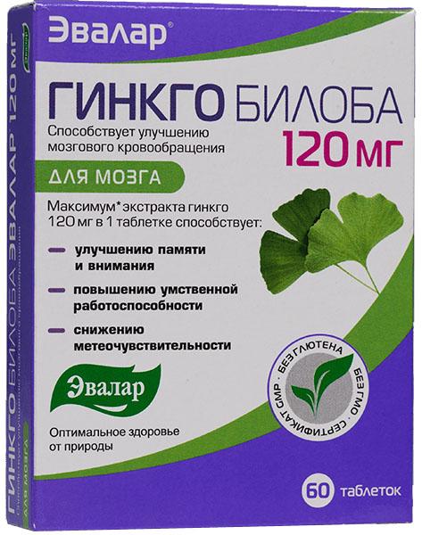 "Эвалар Гинкго Билоба ""Для мозга"" 120 мг, 60 таблеток для рассасывания 4602242007999"