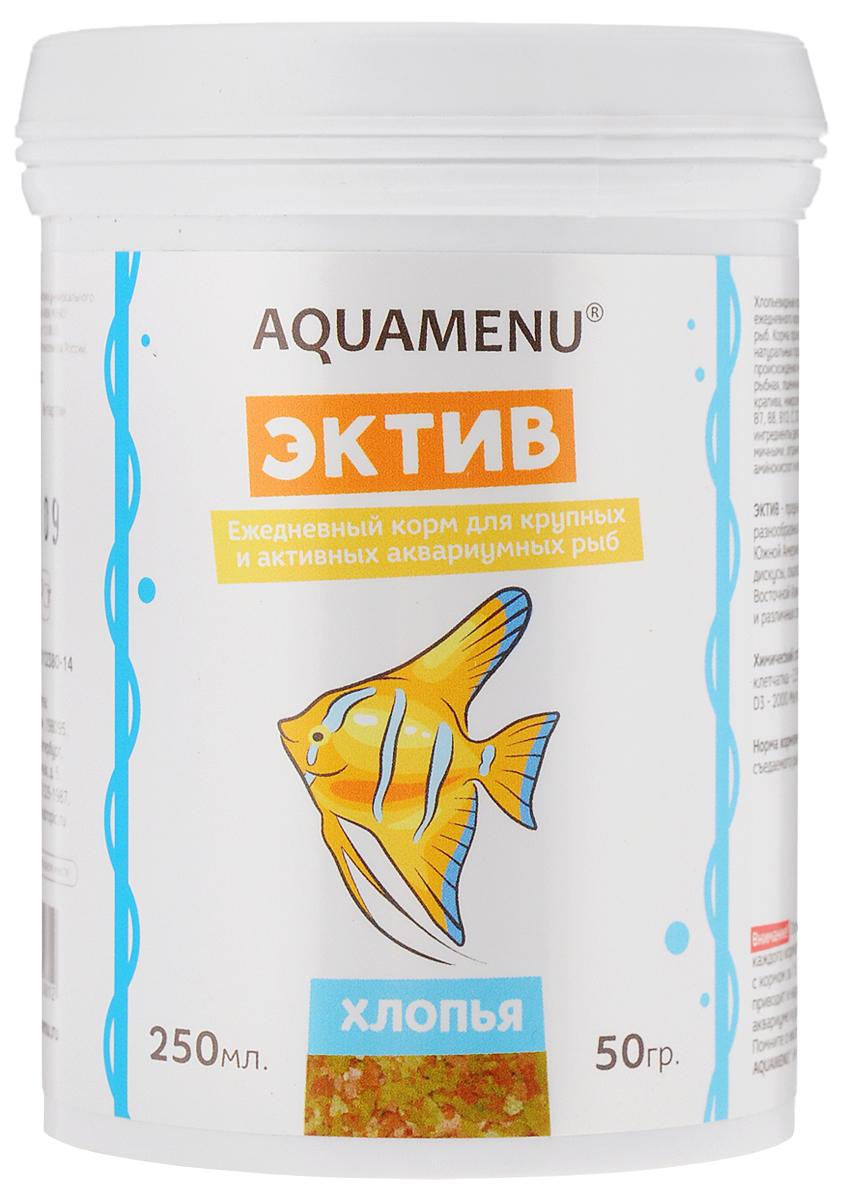 Корм Aquamenu Эктив для крупных и активных аквариумных рыб, 250 мл (50 г)00000001142Хлопьевидный корм Aquamenu Эктив предназначен для ежедневного кормления большинства видов аквариумных рыб. Корм производится по современной технологии из натуральных продуктов животного и растительного происхождения методом инфракрасной сушки. Связующие ингредиенты делают корм более экзотичным, ограничивая вымывание питательных веществ, аминокислот и витаминов во время пребывания в воде. Aquamenu Эктив - предназначен для ежедневного кормления разнообразных видов цихлид из Центральной и Южной Америки (апистограммы, акары, цихлазомы, дискусы, скалярии и др.), активных рыб из Юго-Восточной Азии (макроподы, гурами, барбусы и др.) и различных сомов (синодонтисы, коридорасы и др.). Товар сертифицирован.