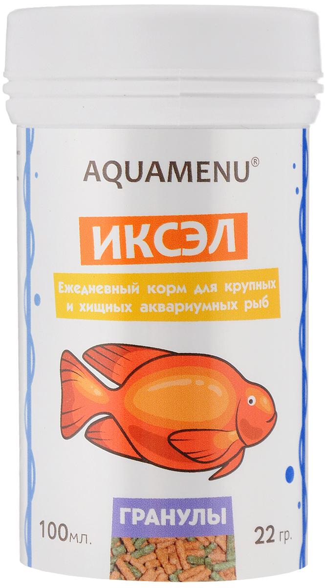 Корм Aquamenu Иксэл для крупных и хищных рыб, 100 мл (22 г)00000001403Aquamenu Иксэл - универсальный корм в виде плавающих гранул для крупных аквариумных рыб (в том числе и хищных) - цихлид, карповых и др. В воде гранулы размягчаются, хорошо поедаются рыбами, не загрязняют аквариум. Корм изготовлен по современной экструзионной технологии из натуральных высококачественных продуктов животного и растительного происхождения. Содержит рыбную муку, травяную муку, рисовую муку, комплекс витаминов и минералов, рыбий жир, соевый лецитин, стабилизированную аскорбиновую кислоту. Специальные добавки регулируют обмен веществ и нормализуют пищеварение рыб. Товар сертифицирован.