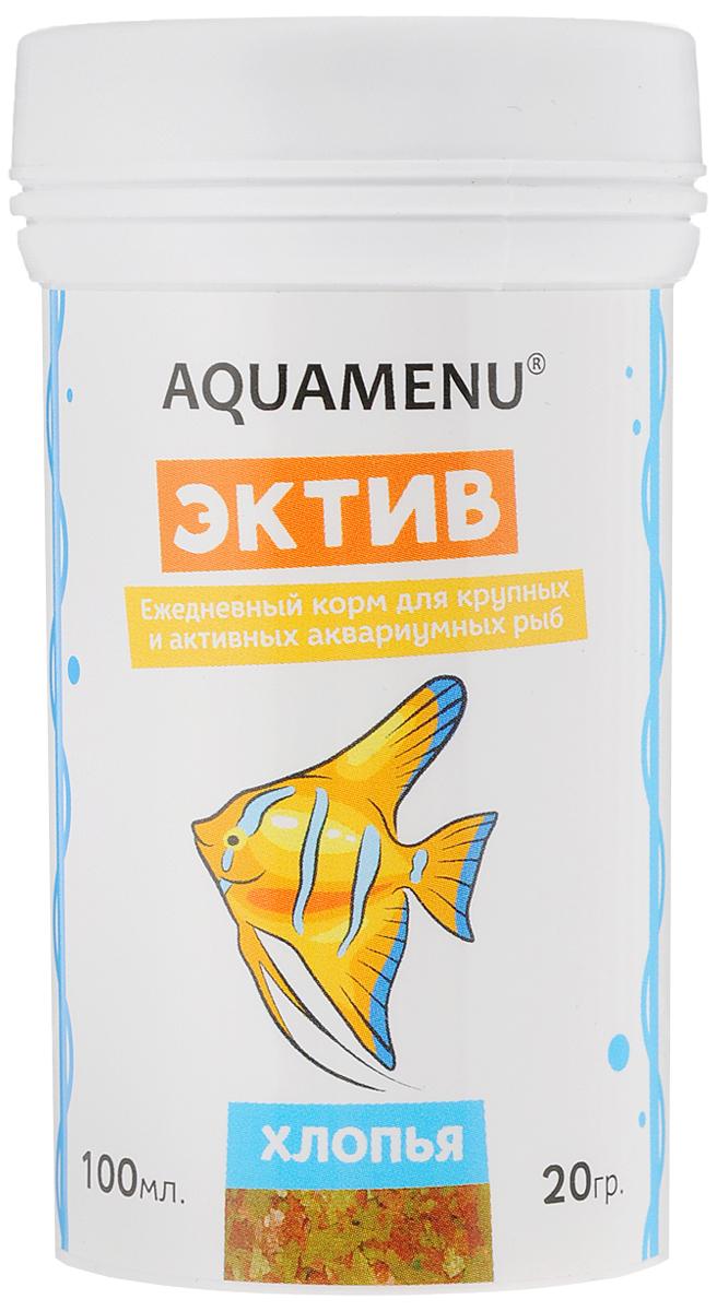 Корм Aquamenu Эктив для крупных и активных аквариумных рыб, 100 мл (20 г)00000001141Хлопьевидный корм Aquamenu Эктив предназначен для ежедневного кормления большинства видов аквариумных рыб. Корм производится по современной технологии из натуральных продуктов животного и растительного происхождения методом инфракрасной сушки. Связующие ингредиенты делают корм более экзотичным, ограничивая вымывание питательных веществ, аминокислот и витаминов во время пребывания в воде. Aquamenu Эктив - предназначен для ежедневного кормления разнообразных видов цихлид из Центральной и Южной Америки (апистограммы, акары, цихлазомы, дискусы, скалярии и др.), активных рыб из Юго-Восточной Азии (макроподы, гурами, барбусы и др.) и различных сомов (синодонтисы, коридорасы и др.). Товар сертифицирован.