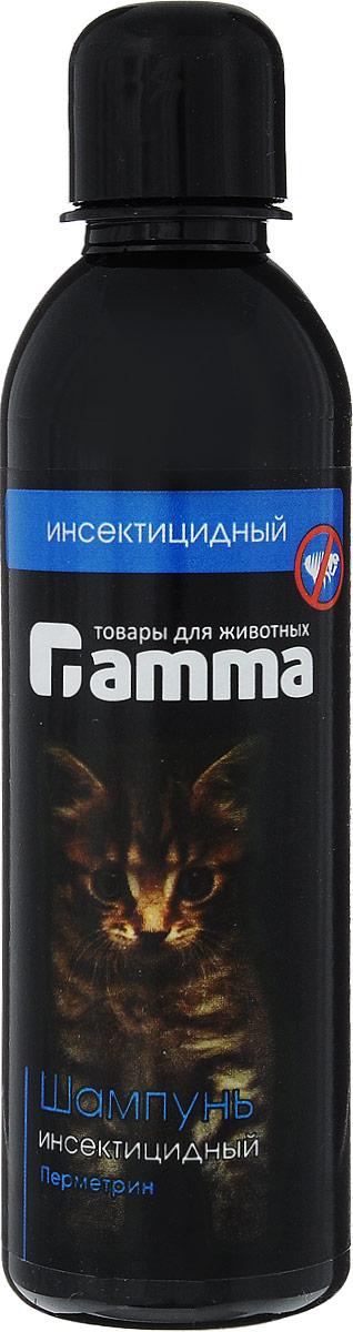 Шампунь для котят Гамма, инсектицидный, 250 млШг-10500Шампунь для собак Гамма! применяют для уничтожения возбудителей энтомозов (блох, вшей и власоедов), паразитирующих на животных. Шампунь чистит мягко, не смывая естественных защитных масел с кожи, и придает шерсти здоровое сияние. Смывается легко, оставляя шерсть легко расчесываемой с легким ароматом свежести. Безопасен для котят. Товар сертифицирован.