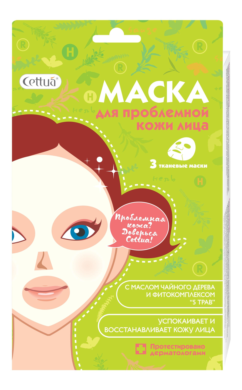 Cettua Маска для Проблемной кожи лица, 3 маски15790903Проблемная кожа? Доверься Cettua! Маска для проблемной кожи благодаря маслу чайного дерева подсушивает и предотвращает появление прыщей. Фитокомплекс из пяти трав (лаванда, листья чайного дерева, эвкалипт, яблочная мята, шалфей) обеспечивает увлажняющее и успокаивающее действие, устраняет жирный блеск. Кожа становится чистой, матовой и приобретает ухоженный вид. Трехслойная текстура тканевой маски обеспечивает максимальный эффект благодаря плотному контакту с кожей и эффективной доставке ингредиентов в глубокие слои кожи. Протестировано дерматологами. Cettua – тканевая косметика моментального эффекта. Красивая и здоровая кожа – легче, чем ты думаешь!