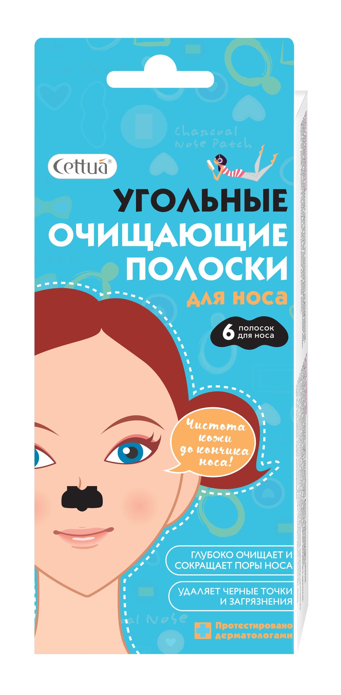 Cettua Угольные очищающие полоски для носа, 6 штук