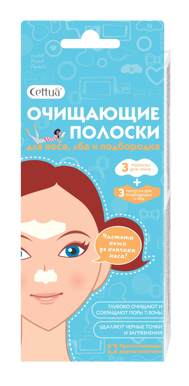 Cettua Очищающие полоски для носа, лба и подбородка, 6 штук 15790906