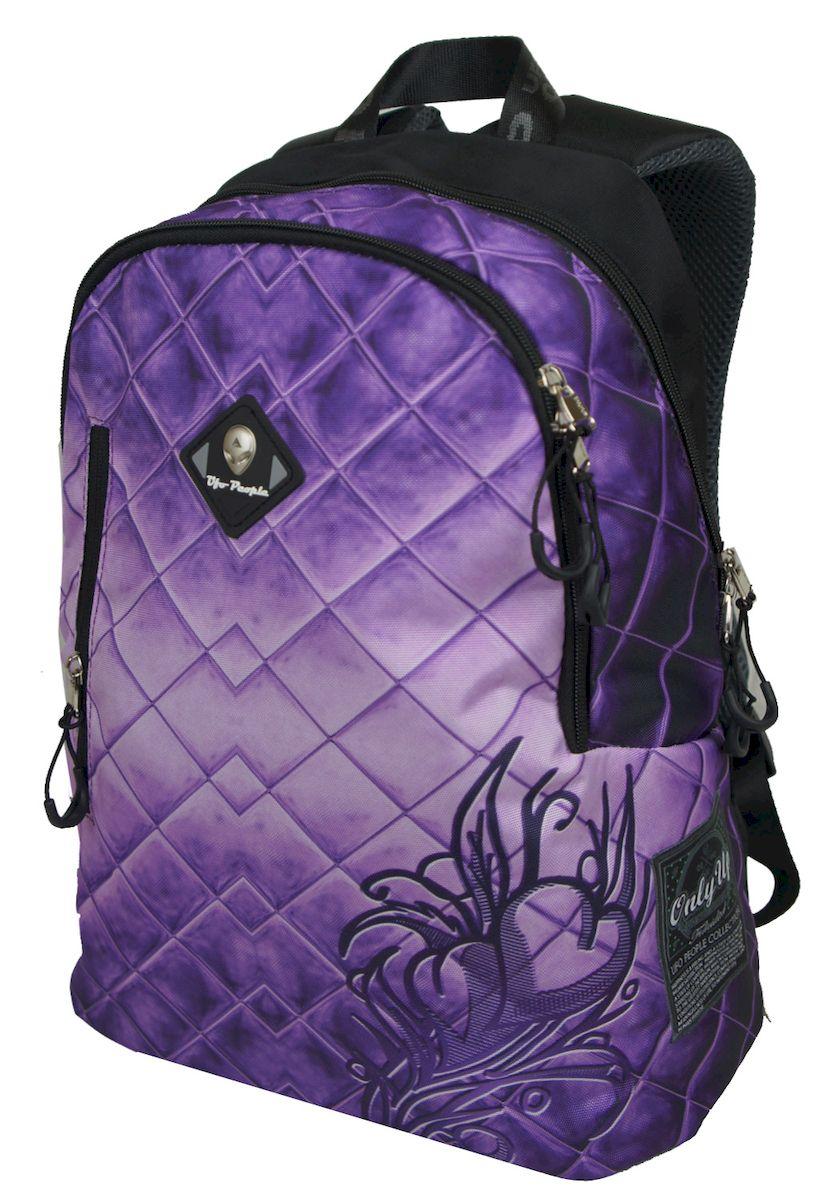 Рюкзак городской UFO people, цвет: фиолетовый, 14 л. 6924Б
