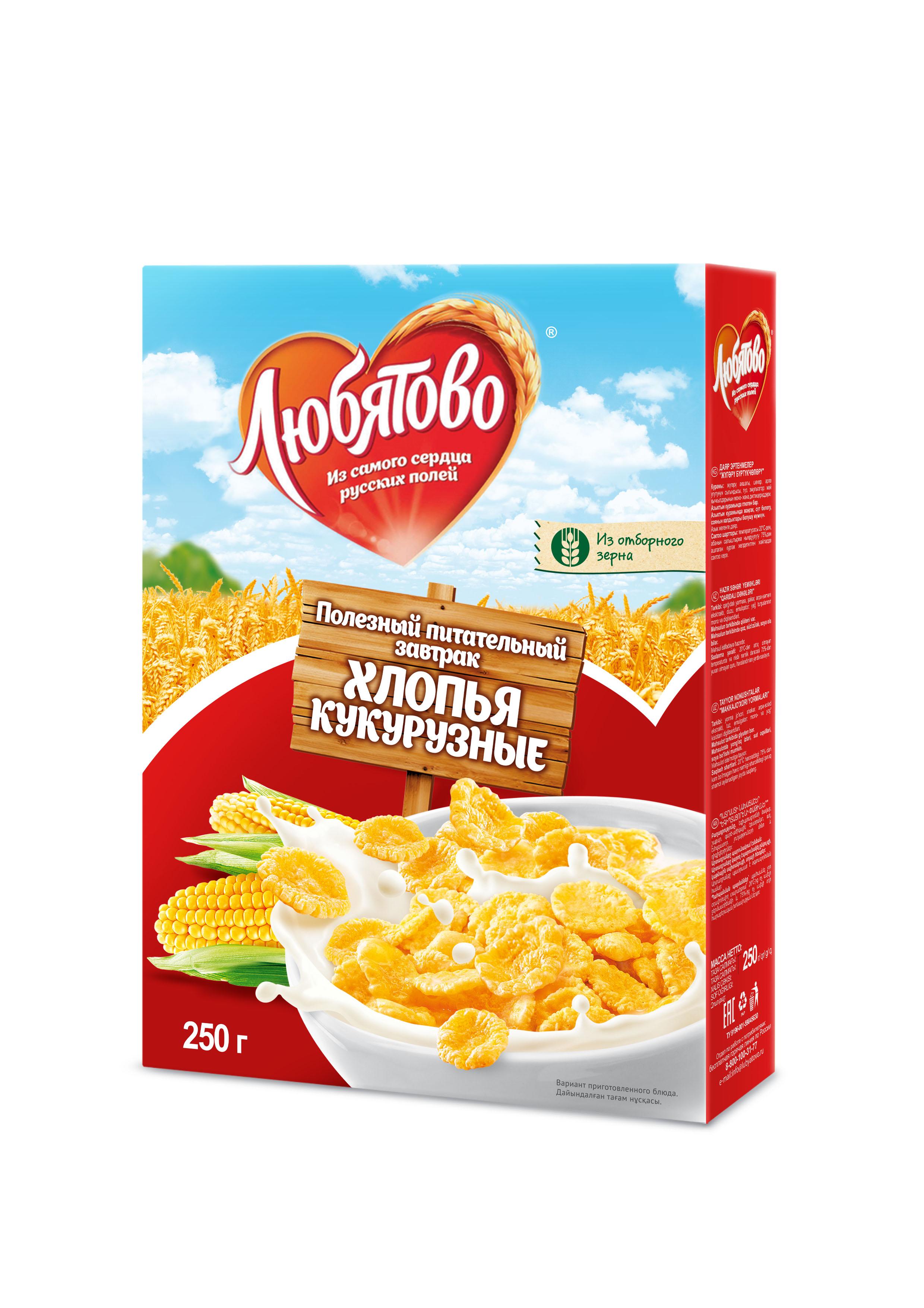 Любятово Готовый завтрак Хлопья кукурузные, 250 г1501Полезный завтрак из цельных злаков