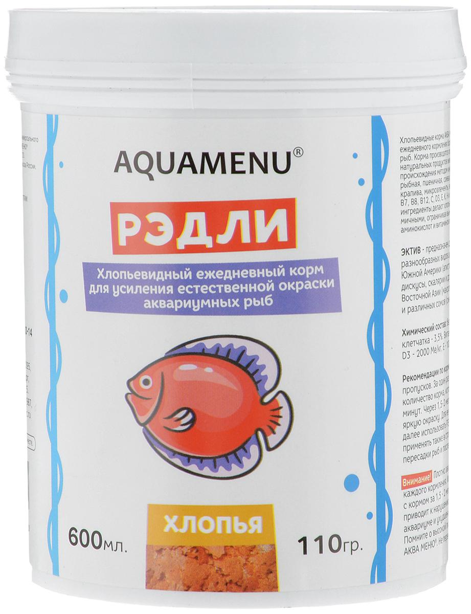 Корм Aquamenu Рэдли, для усиления естественной окраски аквариумных рыб, 600 мл (110 г)00000001135Хлопьевидный корм Aquamenu Рэдли предназначен для ежедневного кормления большинства видов аквариумных рыб. Корм производится по современной технологии из натуральных продуктов животного и растительного происхождения методом инфракрасной сушки. Связующие ингредиенты делают корм более экзотичным, ограничивая вымывание питательных веществ, аминокислот и витаминов во время пребывания в воде. Aquamenu Рэдли - это ежедневный корм для усиления естественной окраски аквариумных рыб. Состав: рыбная, пшеничная, соевая, травяная и водорослевая мука, крапива, микроэлементы, витамины A, B1, B2, B3, B4, B5, B6, B7, B8, B12, C, D3, E, K, H и специальные добавки. Товар сертифицирован.