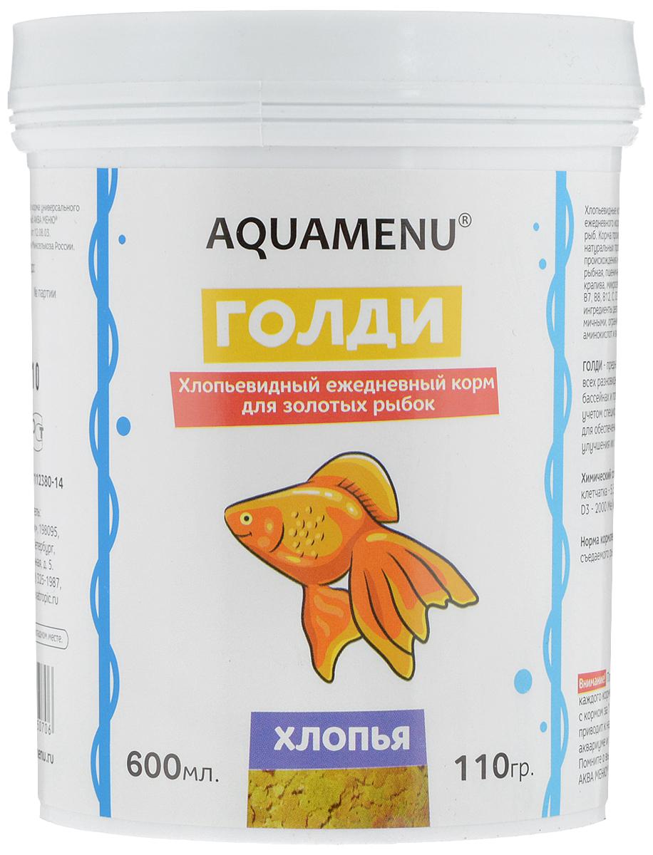 Корм Aquamenu Голди, для золотых рыбок, 110 г00000001132Хлопьевидный корм Aquamenu Голди предназначен для ежедневного кормления большинства видов аквариумных рыб. Корм производится по современной технологии из натуральных продуктов животного и растительного происхождения методом инфракрасной сушки. Связующие ингредиенты делают корм более экзотичным, ограничивая вымывание питательных веществ, аминокислот и витаминов во время пребывания в воде. Рецепт корма составлен с учетом специфических потребностей золотых рыбок для обеспечения правильного обмена веществ и улучшения их окраски. Состав: рыбная, пшеничная, соевая, травяная и водорослевая мука, крапива, микроэлементы, витамины A, B1, B2, B3, B4, B5, B6, B7, B8, B12, C, D3, E, K, H и специальные добавки. Товар сертифицирован.