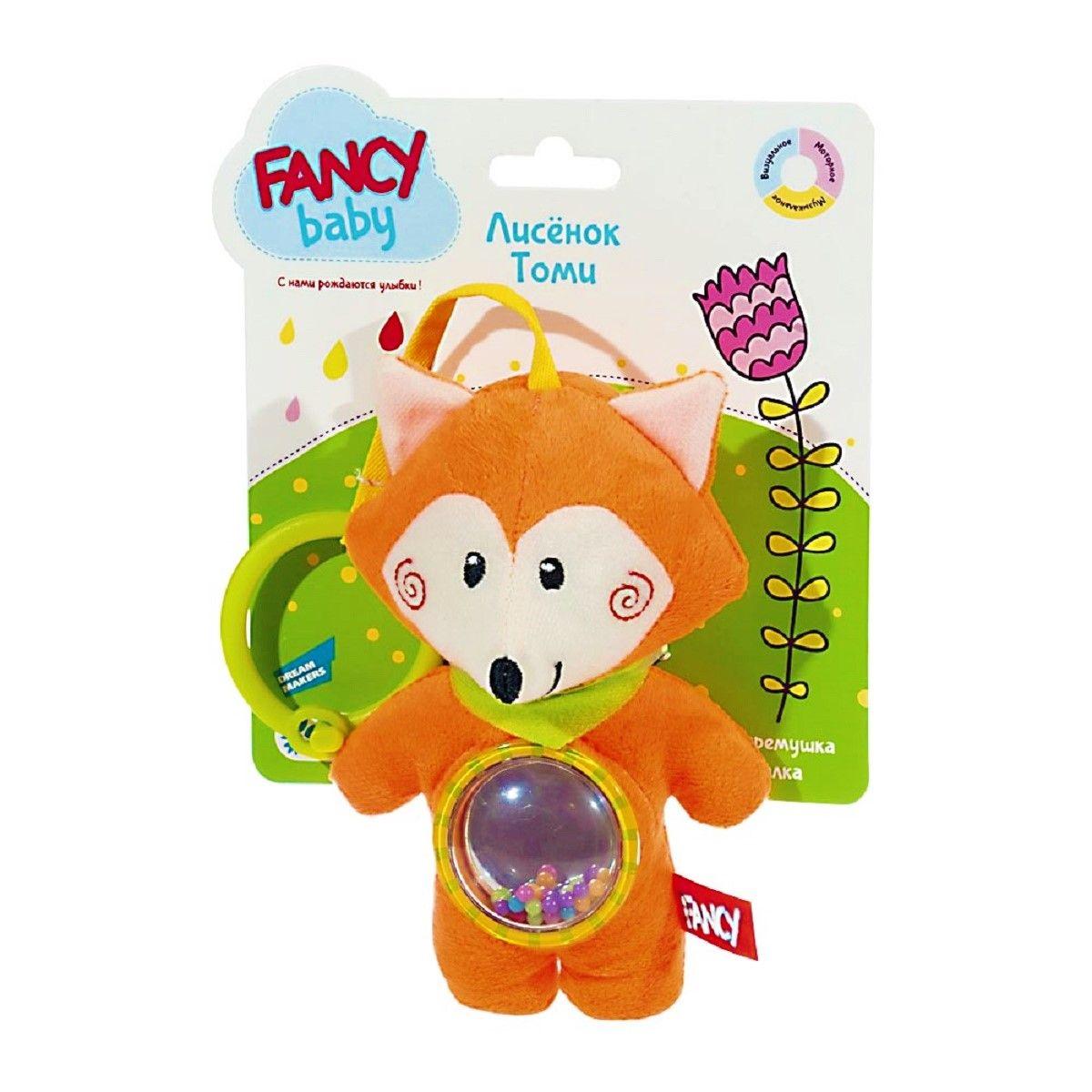 Fancy Развивающая игрушка Лисенок ТомиFOX0Игрушка-подвеска с элементами: пищалка, погремушка с шариками.