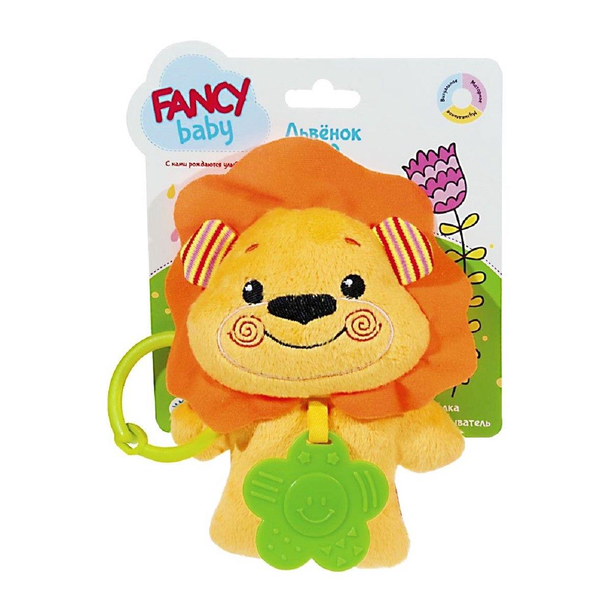 Fancy Развивающая игрушка Львенок ТодLION0Игрушка-подвеска с элементами: прорезыватель, пищалка.