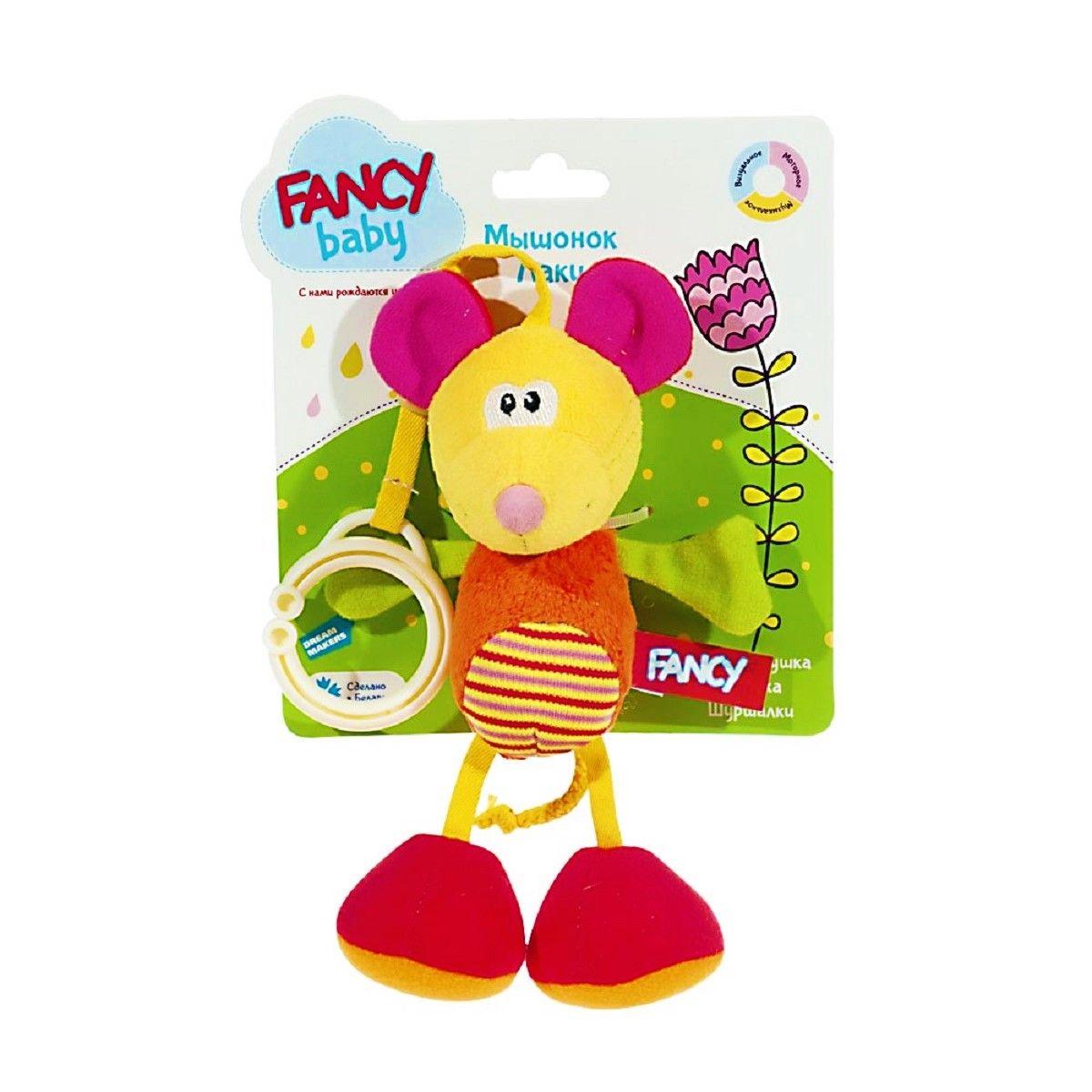 Fancy Развивающая игрушка Мышонок ЛакиMISH0Игрушка-подвеска с элементами: погремушка, пищалка, шуршащие ушки.