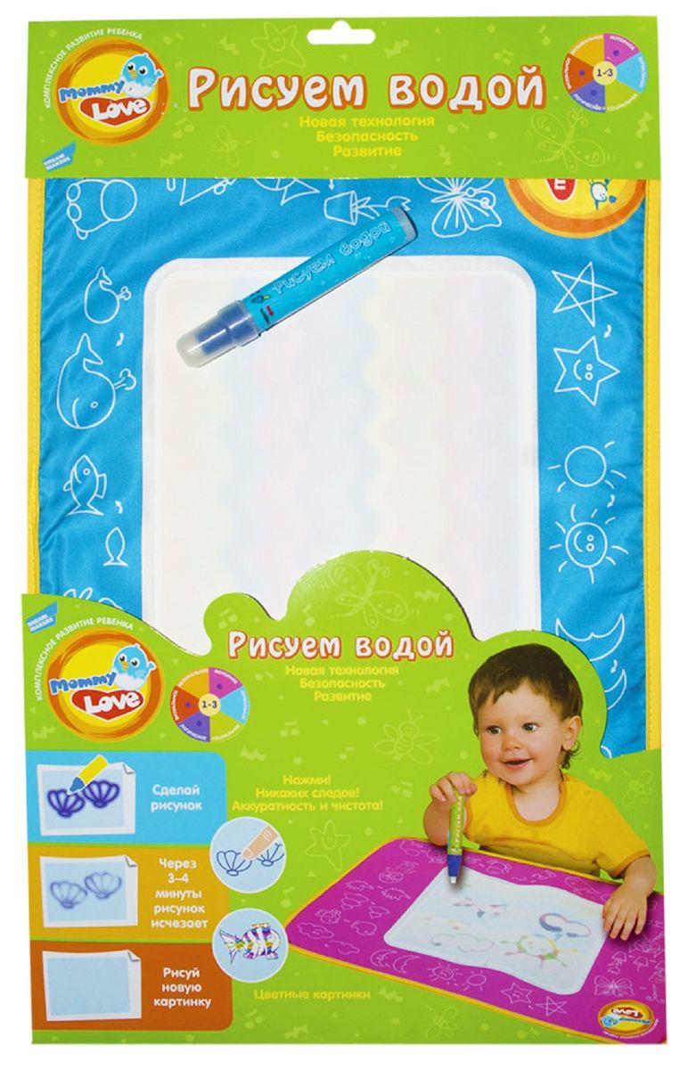 Mommy Love Развивающая игрушка Рисуем водойRIV1Коврик для рисования водой для детей от 2 лет и старше для развития воображения, памяти и творческих способностей малыша. Коврик представляет новое поколение игрушек для рисования 4 в 1 = новая технология + развитие + чистота + аккуратность, имеет 2 цветовых исполнения - розовое и синее, а также инновационное цветное поле для рисования картинок. На каждом коврике представлены разнообразные рисунки разной сложности, которые малыш научится рисовать. Принцип работы: чудо фломастер заполняется водой и можно делать рисунки, которые начинают исчезать через 3-4 минуты. Затем можно рисовать новые картинки. Цвет розовый