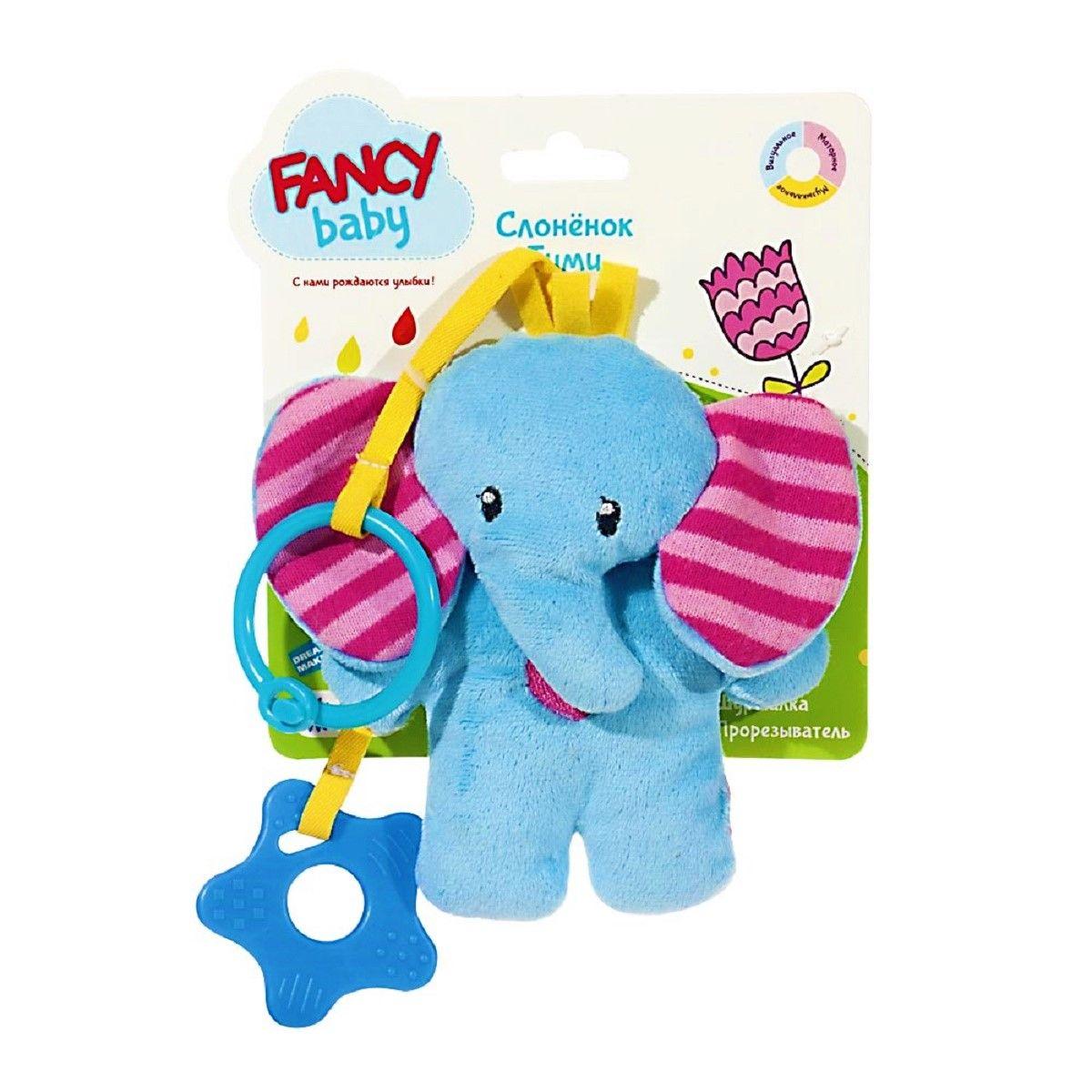 Fancy Развивающая игрушка Слоненок ТимиSLON0Игрушка-подвеска с элементами: прорезыватель, шуршащие ушки.