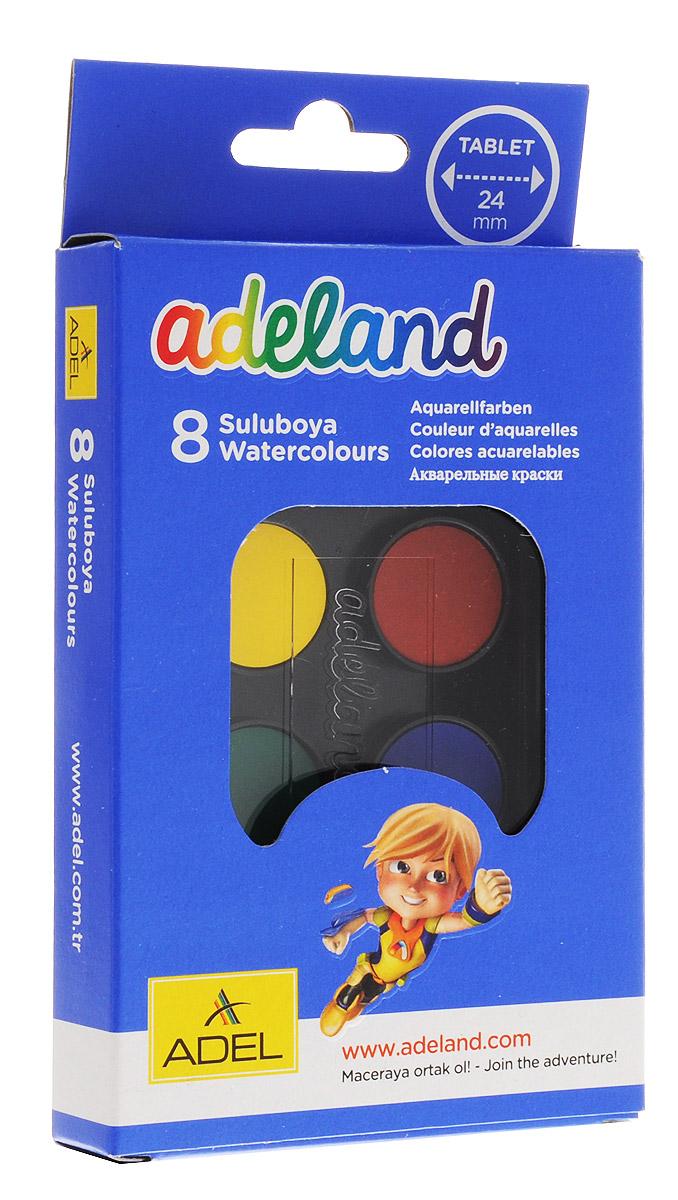 Adel Краски акварельные Adeland 8 цветов