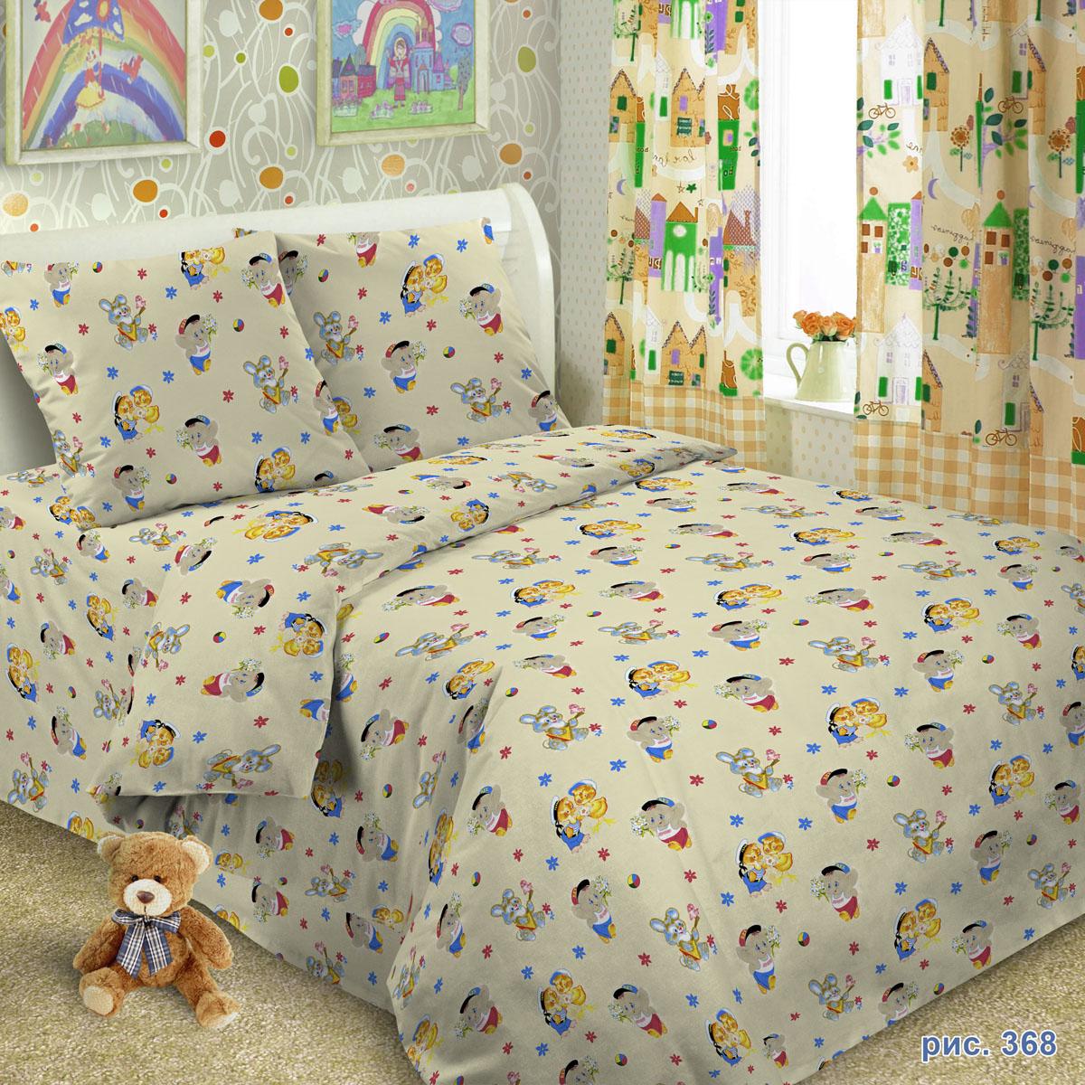 Letto Комплект в кроватку Ясли BG-34