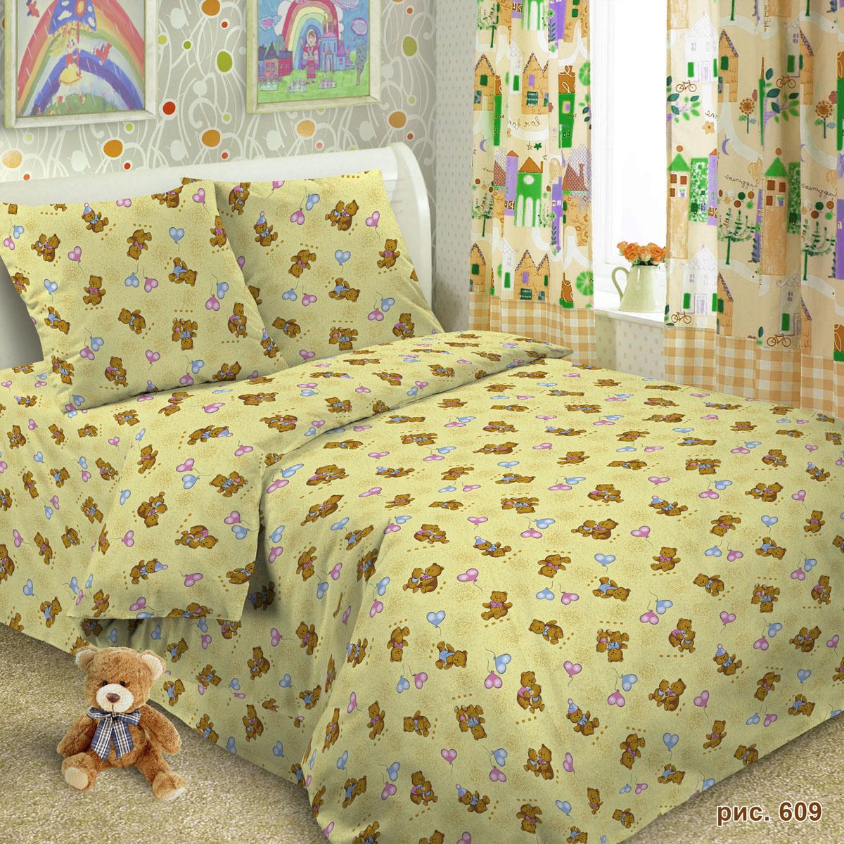 Letto Комплект в кроватку Ясли с простыней на резинке BGR-33