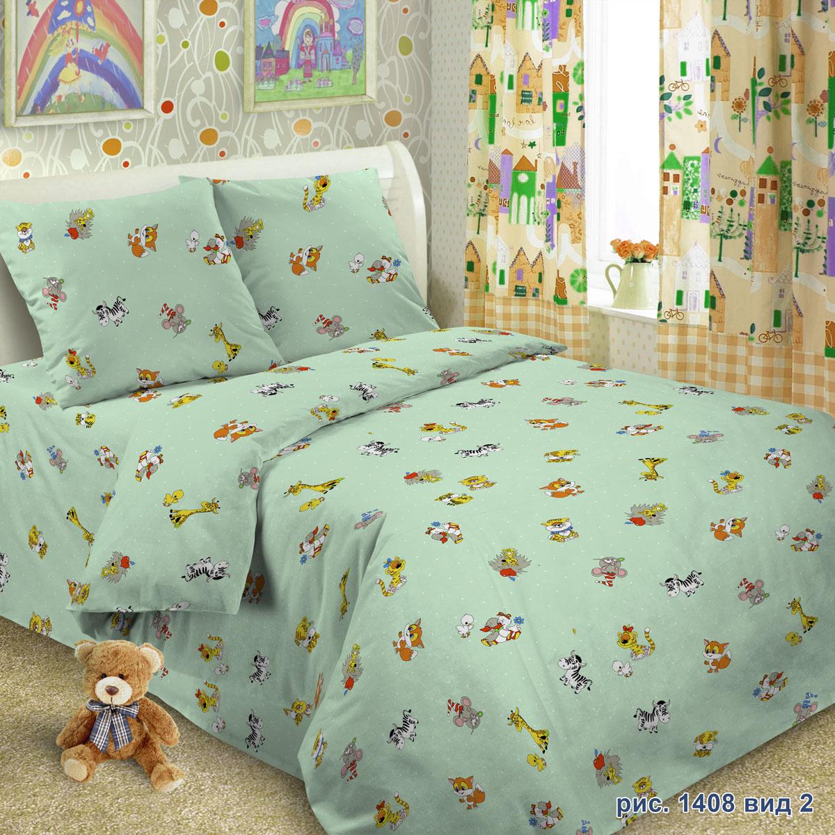 Letto Комплект в кроватку Ясли с простыней на резинке BGR-36