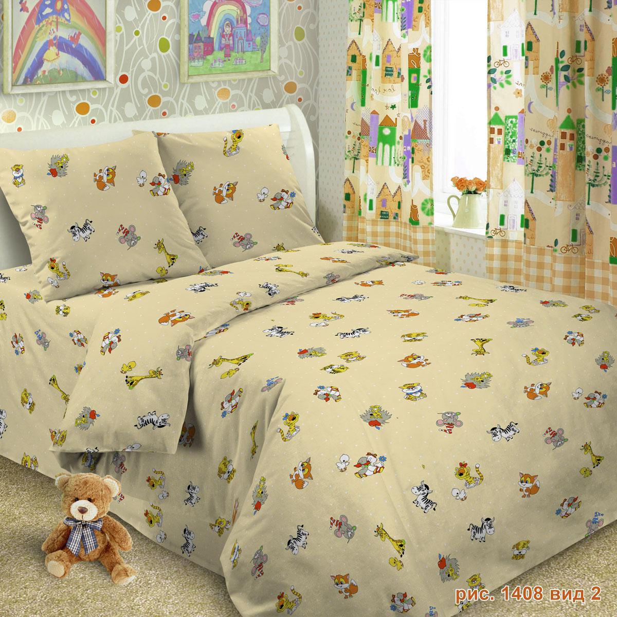 Letto Комплект в кроватку Ясли BG-35