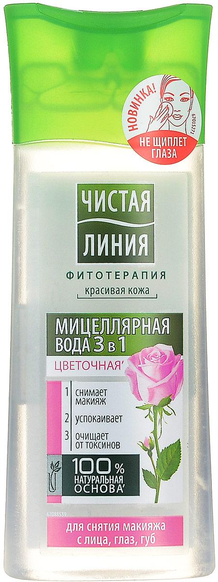 Чистая Линия Фитотерапия Мицеллярная вода 3в1 100 мл1106340800Мицеллы-мягкие очищающие частицы-бережно снимают макияж.Ромашка успокаивает и смягчает кожу. Роза нейтрализует и выводит токсины.Подходит для всех типов кожи, даже для чувствительной. Одобрено дерматологами и офтальмологами.