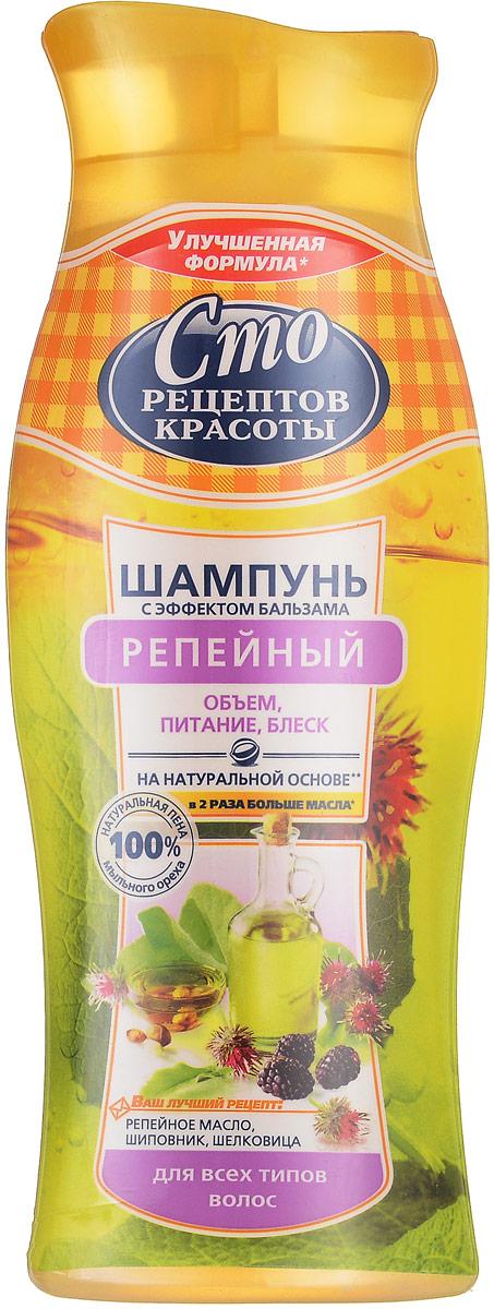 Сто Рецептов Красоты Шампунь Репейный 380 мл