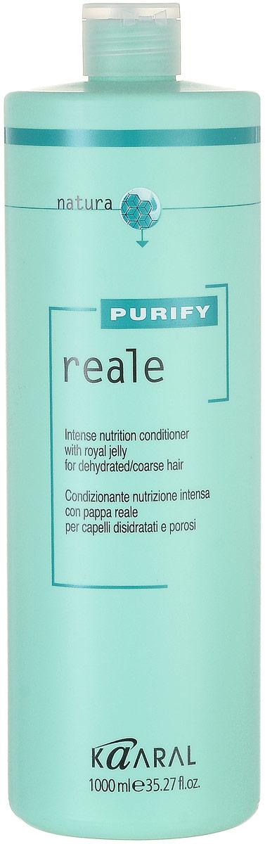 Kaaral Интенсивный восстанавливающий Реале кондиционер для поврежденных волос Purify Reale Intense Conditioner, 1000 мл1238Кондиционер Purify Reale Intense Nutrition Conditioner специально разработан для густых, жёстких и обезвоженных волос. В его обогащённый состав входит маточное молочко - самое питательное вещество, которое вырабатывается пчелиными матками. Чистое маточное молочко является натуральным компонентом, который проникает в волосы, глубоко питая их олигоминералами и керамидами. В результате волосы становятся ухоженными, увлажнёнными и подпитанными. Не влияет на естественный объём волос.