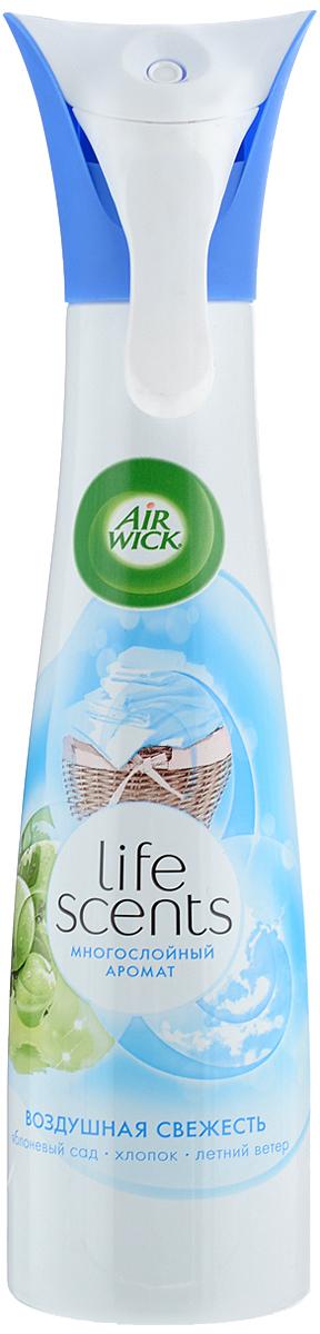 Освежитель воздуха AirWick Life Scents. Fresh Edition, воздушная свежесть, 210 мл4109Освежитель воздуха AirWick Life Scents позволит вам быстро и эффективно устранить в помещении неприятные запахи, наполнив его неповторимым ароматом воздушной свежести. Средство не содержит вредного химического газа. Освежитель AirWick выпускается в баллоне с распылителем, который равномерно распределяет аромат по комнате. Средство прекрасно подходит как для дома, так и для общественных помещений и наполнит свежестью вашу гостиную, спальню, туалет или ванну. Технология многослойного аромата, ощущение которого меняется в пространстве и во времени! Только AirWick Life Scents дарит постоянно меняющееся ощущение многослойного аромата, так же, как в жизни. Товар сертифицирован.