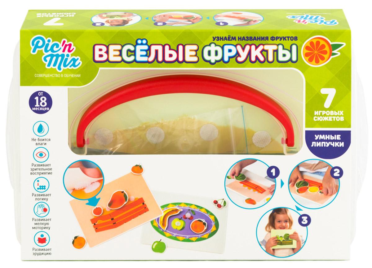 PicnMix Игра настольная развивающая Веселые фрукты112026Обучающая игра пазл-липучка состоит из 7 игровых полей, заполняя которые, ребенок изучает названия фруктов, их отличительные свойства и цвета. Развивает следующие навыки: логическое мышление; восприятие формы и цвета; зрительную память; речевое общение; мелкую моторику рук.