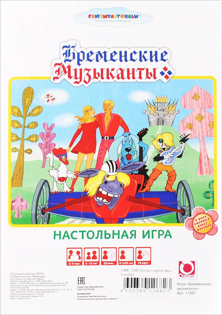 Оригами Настольная игра Бременские музыканты