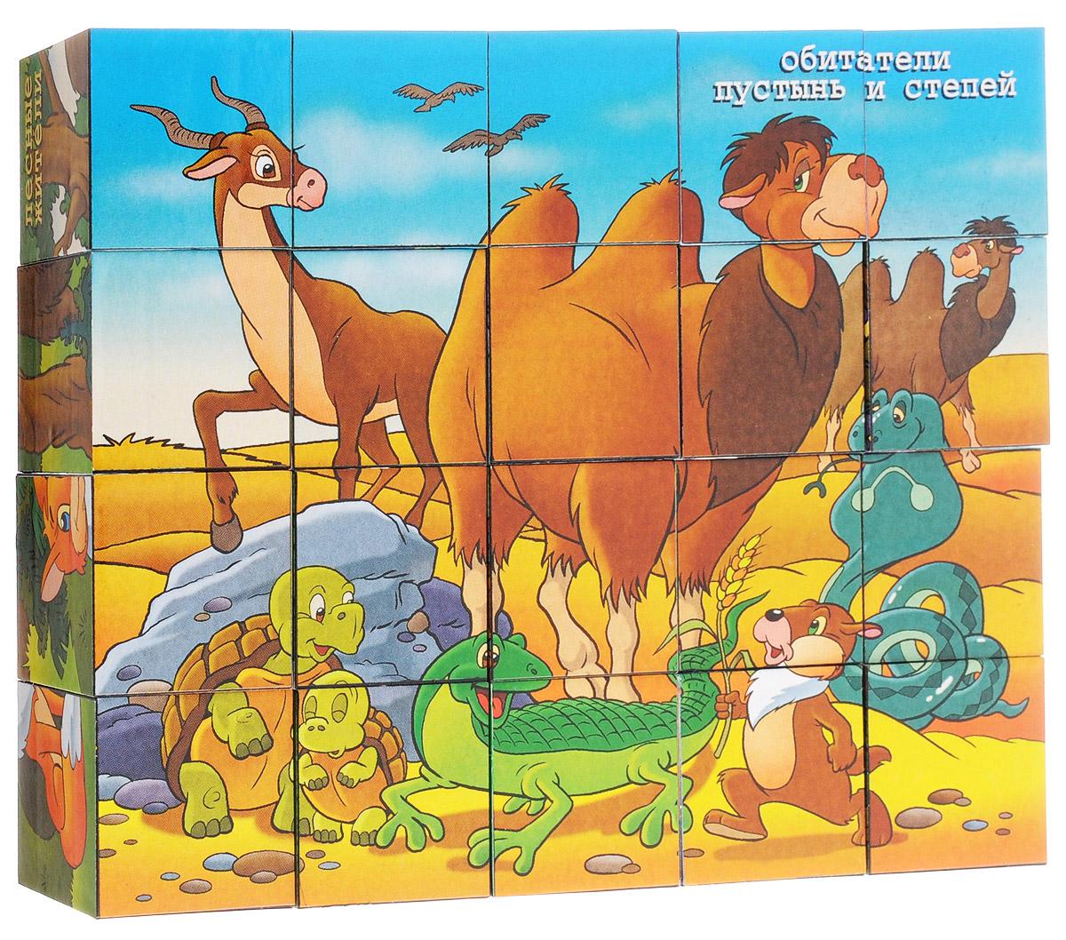 Step Puzzle Кубики Кто где живет 8732087320_обитатели пустынь и степейКубики из серии Изучаем окружающий мир помогут малышу сделать первые шаги в мир знаний, расширят его кругозор, пополнят его представления об окружающем мире. С помощью кубиков Step Puzzle Кто где живет ребенок сможет собрать целых шесть красочных картинок с изображением различных видов животных в их среде обитания. Игра с кубиками развивает зрительное восприятие, наблюдательность, мелкую моторику рук и произвольные движения. Ребенок научится складывать целостный образ из частей, определять недостающие детали изображения. Это прекрасный комплект для развлечения и времяпрепровождения с пользой для малыша.