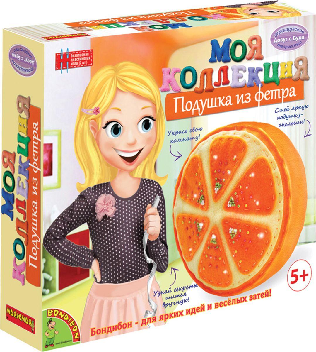 Bondibon Набор для шитья из фетра Подушка-апельсин