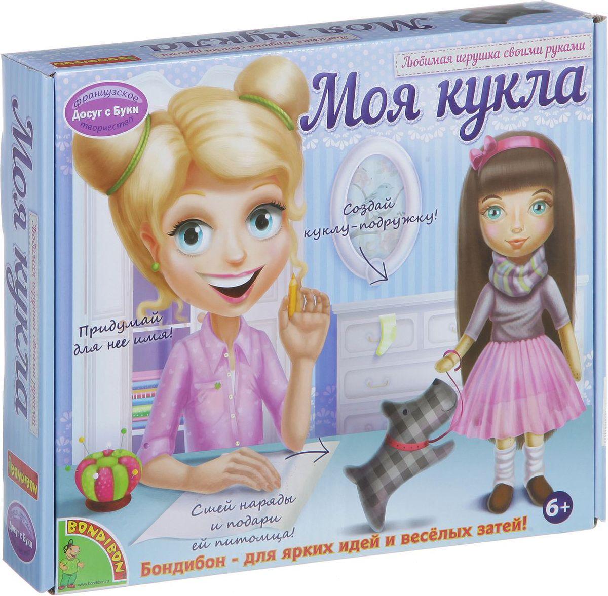 Bondibon Набор для шитья Моя кукла брюнетка