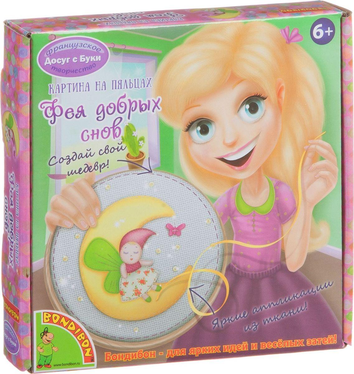 Bondibon Набор для вышивания картины на пяльцах Фея добрых снов