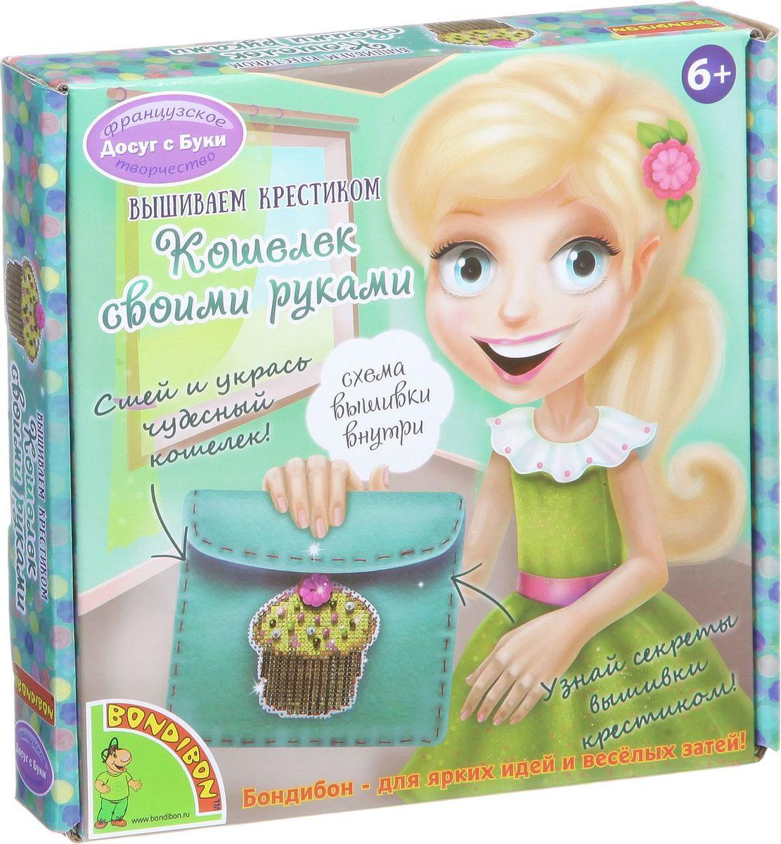 Bondibon Набор для вышивания Кошелек с пирожным