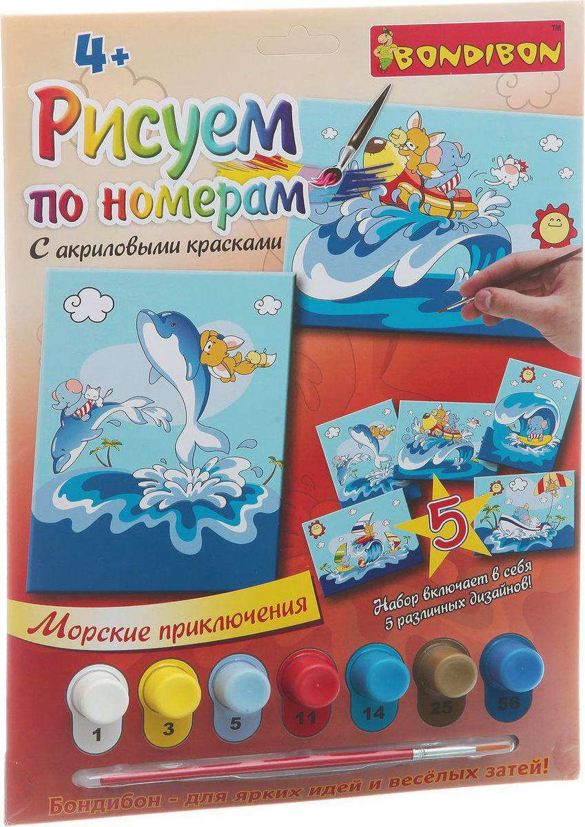 Bondibon Набор для рисования акриловыми красками Морские приключения