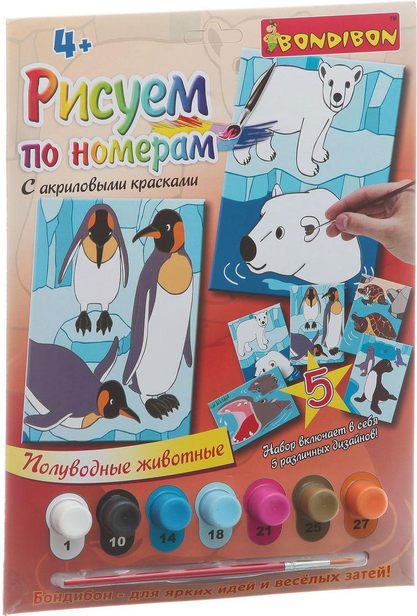 Bondibon Набор для рисования акриловыми красками Полуводные животные
