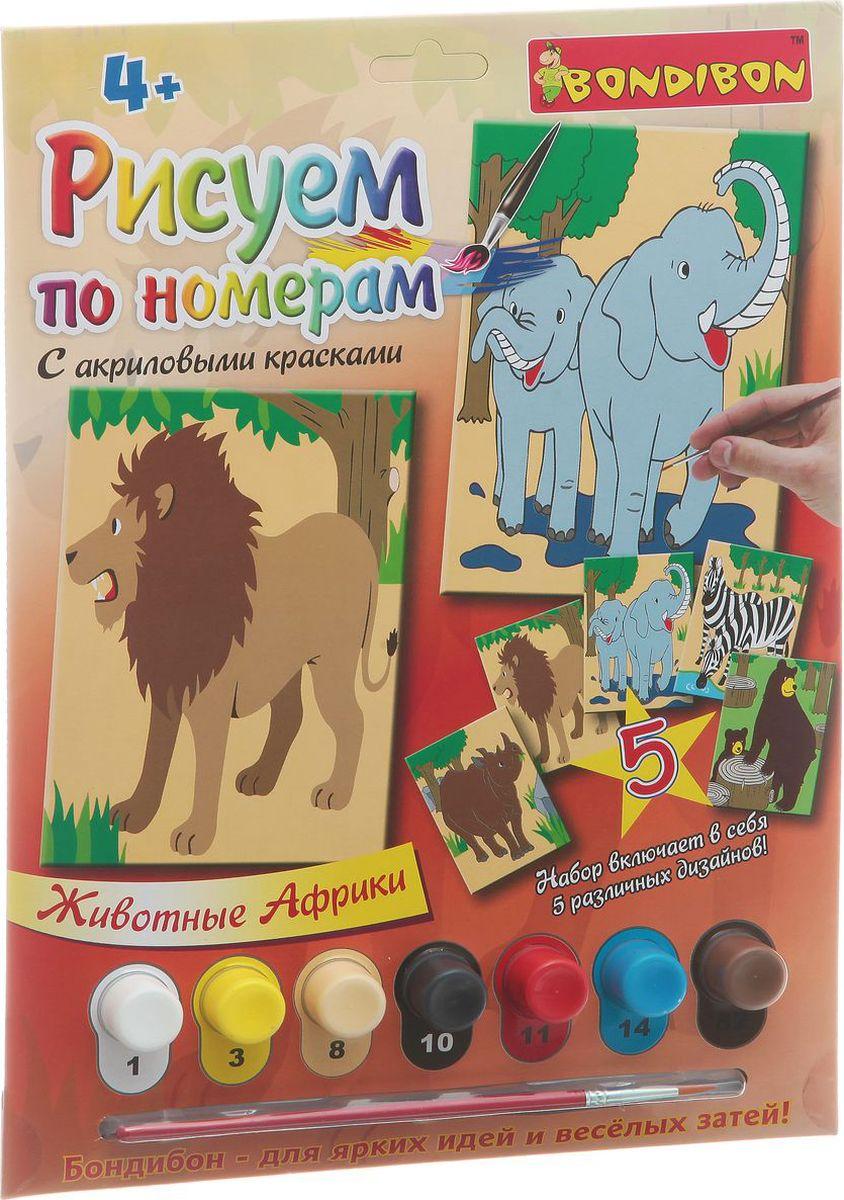 Bondibon Набор для рисования акриловыми красками Животные Африки