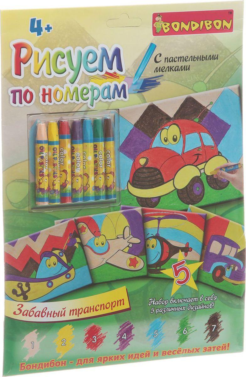 Bondibon Набор для рисования пастельными мелками Забавный транспорт
