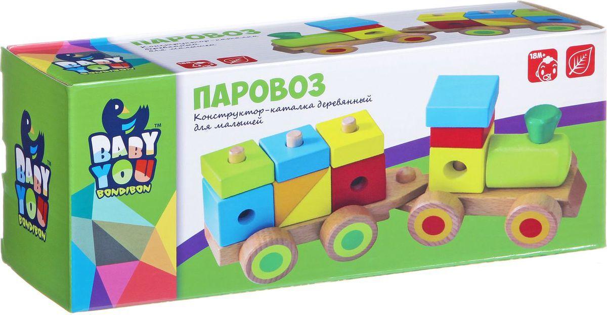 Bondibon Конструктор-каталка ПаровозВВ1503Эта игра выполнена из экологически чистого материала - древесины, и сочетает в себе сразу две замечательных развивающих игрушки - конструктор и каталку. Ребенку предстоит собрать деревянный поезд из имеющихся деталей, представляющих собой разнообразные и ярко окрашенные геометрические фигуры. Такой конструктор прекрасно развивает логику, цветовосприятие, мелкую моторику и пространственное мышление. Собранный же поезд превращается в прекрасную каталку, которая развивает двигательную активность малыша, воображение, и позволяет разыгрывать множество сюжетов с участием этого яркого красочного поезда. К тому же, детали можно использовать для создания практически любых пространственных композиций - башен, замков, пирамид и многого другого. Благодаря функциональности, эта игрушка станет одной из самых любимых у ребенка. Изучение же геометрических фигур способствует развитию элементарных математических и логических способностей.